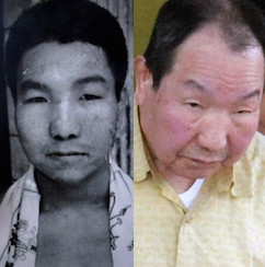 Iwao Hakamada, then and now